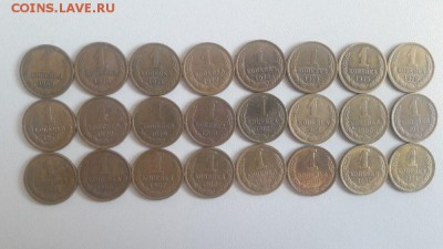Погодовка СССР 61-91гг 1коп (24шт разные), до 21.05 - Ф 1коп 24шт-1