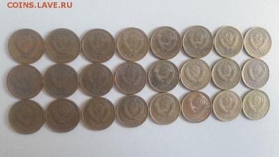Погодовка СССР 61-91гг 1коп (24шт разные), до 21.05 - Ф 1коп 24шт-2