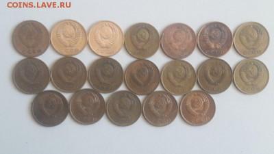 Погодовка СССР 61-91гг 3коп (20шт разные), до 21.03 - Ф 3коп 20шт-2