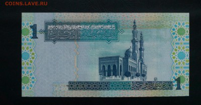 Ливия 1 динар 2004 Каддафи UNC Фикс 200р до 18.05 22:10 - IMG_20180909_231852