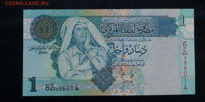 Ливия 1 динар 2004 Каддафи UNC Фикс 200р до 18.05 22:10 - IMG_20180909_231837