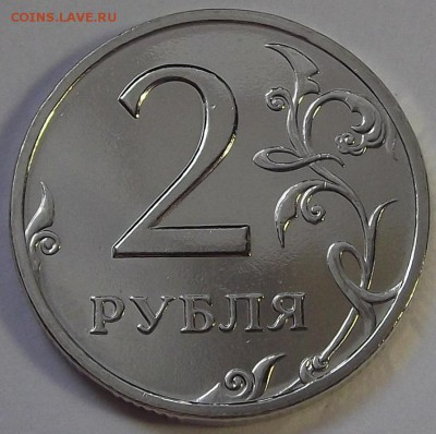 2 рубля 2002 года спмд до 19 мая - rew99545.JPG