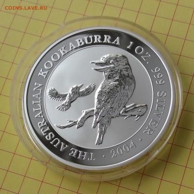 АВСТРАЛИЯ - 1$ КУКАБАРРА 2004 до 22.05.19, 22.00 - 20190301_135011