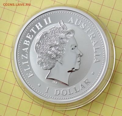 АВСТРАЛИЯ - 1$ КУКАБАРРА 2004 до 22.05.19, 22.00 - 20190301_135043
