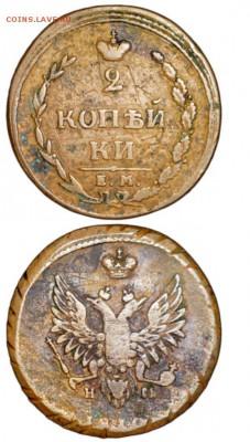 Монета-фишка. Два признака: насечки и запил гурта - IMG_0638