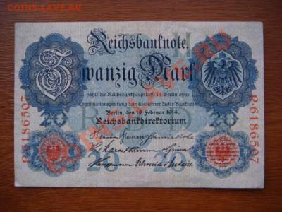 -v- Германия 20 марок 1914 до 1.07(21.00) - DSC02948.JPG