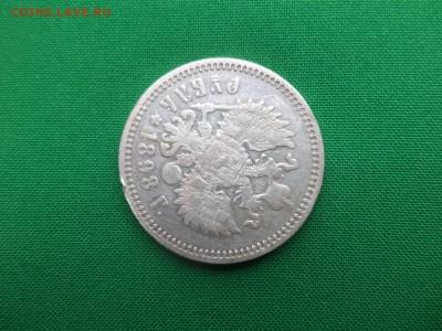 1 рубль 1898 года (аг) - DSC05525.JPG