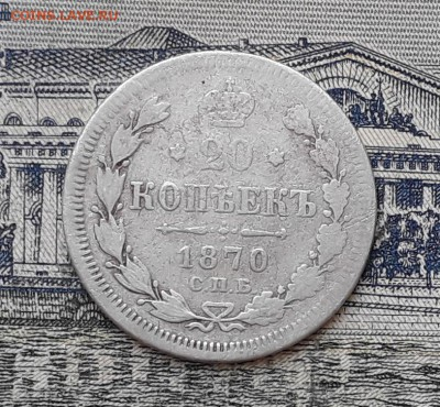 20 копеек 1890 до 21-05-2019 до 22-00 по Москве - 20 870 Р