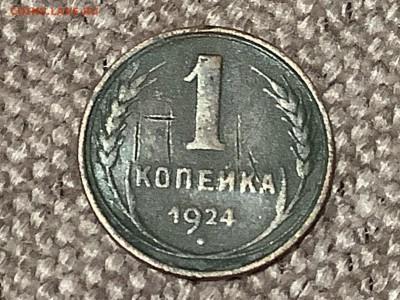 Помогите оценить 2 кг 800 грамм монет СССР - 27D1D08E-5EA9-4634-A998-480AB376D1DB