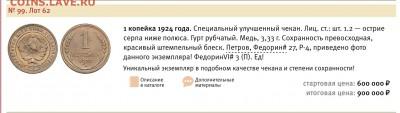 Помогите оценить 2 кг 800 грамм монет СССР - 0F91B25F-D79C-472A-95DF-4A903E57CD33