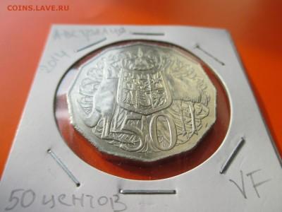Австралия 50 центов 2014 до 24.05.19 22:00 - IMG_1689.JPG