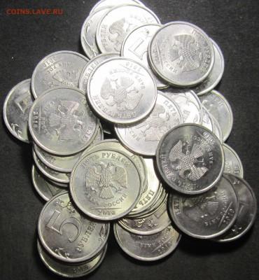 5 рублей 2010 спмд 40 штук до 24 05 2019 22-00мск - IMG_0398