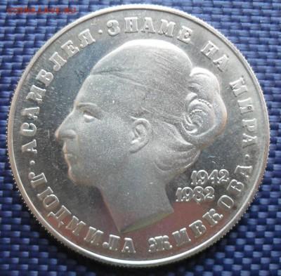 Болгария. - SDC12024.JPG
