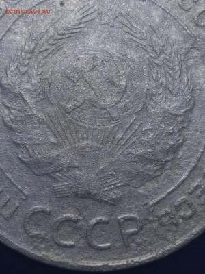 5 копеек 1933 года до 22:00 24.05.19 Мск - 14