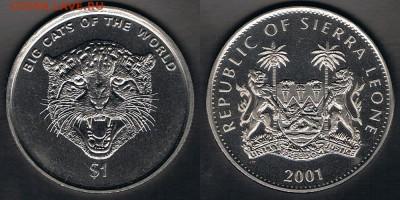 "Сьерра-Леоне 1$ 2001 ""Гепард"" до 24.05.19 22:00 МСК - SL_KM#243_18052019"