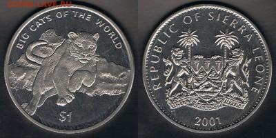 """Сьерра-Леоне 1$ 2001 """"Ягуар"""" до 24.05.19 22:00 МСК - SL_KM#244_18052019"""