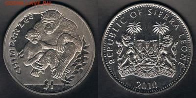 """Сьерра-Леоне 1$ 2010 """"Шимпанзе"""" до 24.05.19 22:00 МСК - SL_KM#366_18052019"""