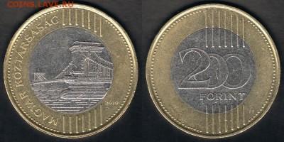 """Венгрия 200 форинтов 2010 """"Мост"""" до 24.05.19 в 22:00 - Hungary_KM#826_2010_18052019"""
