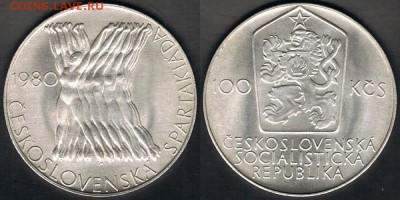"Ag Чехословакия 100 крон 1980 ""Спартакиада"" 24.05.19 в 22:00 - Czechoslovakia_KM#101_18052019"