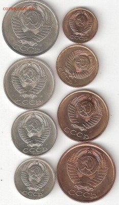 Набор погодовки 1991Л  8 монет: 50к,20к,15к,10к,5к,3к,2к,1к - 1991Л-8шт А соин