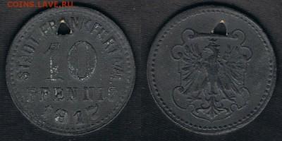 Франкфурт-на-Майне 10 пфеннигов 1917 до 24.05.19 в 22:00 - Frankfurt_Funck#136.1A_18052019