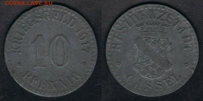 Кассель 10 пфеннигов 1917 до 24.05.19 в 22:00 - Cassel_Funck#78.3_25082017