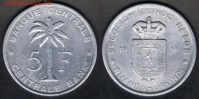 """Руанда-Урунди 5 франков 1956 """"Пальма"""" до 24.05.19 22:00 МСК - Ruanda-Urundi_KM#3_1956_18052019"""