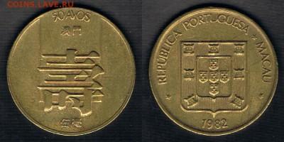 Португальское Макао 50 авос 1982 до 24.05.19 22:00 МСК - Macau_KM#22_1982_18052019