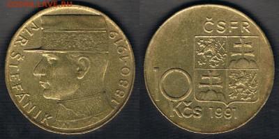 """Чехословакия 10 крон 1991 """"Милан Р. Штефаник"""" 24.05.19 22:00 - CSFR_KM#153_1991_18052019"""