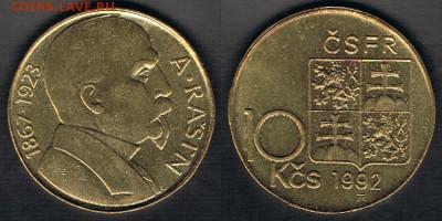 """Чехословакия 10 крон 1992 """"Алоис Рашин"""" до 24.05.19 22:00 МС - CSFR_KM#159_18052019"""