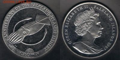 """Фолкленды 1 крона 2007 """"Кальмар"""" до 24.05.19 22:00 - Falklands_KM#147_18052019"""