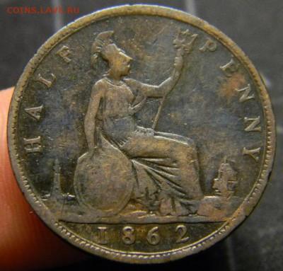2 пенни великобритания 1862 - DSCN3314_thumb