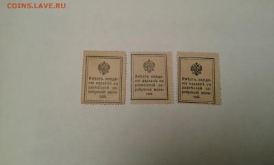 марки деньги 15,20 коп.         21.05.19.  22.00 - 20190131_194141