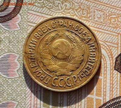1 копейка 1926 до 21-05-2019 до 22-00 по Москве - 1 26 А