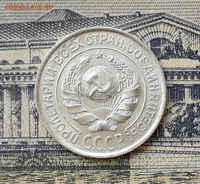 10 копеек 1927 до 21-05-2019 до 22-00 по Москве - 10 27 А
