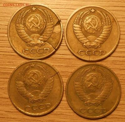 10 копеек 1961-1981 (4 шт) с трещинами до 25.05.19 г.22:00 - 2.JPG