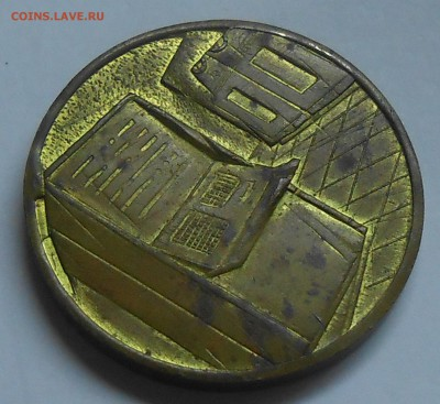 "Медаль ""20 лет"" повторный чекан до 25.05.19 г. 22:00 - DSCN2303.JPG"