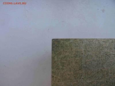 10 000 рублей ГКВС юг России UNC 1919 г. до 29.05 до 22.00 - DSC09651
