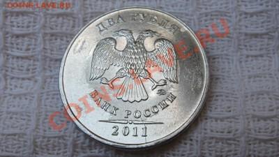 Бракованные монеты - 2r11_1.JPG