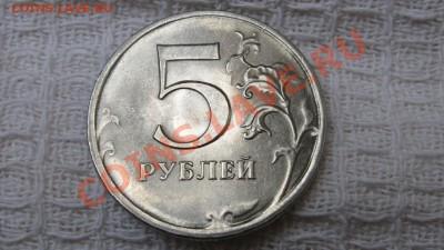 Бракованные монеты - 5r09r_1.JPG