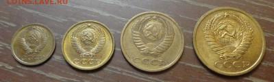 1, 2, 3, 5 копеек 1974 до 26.05, 22.00 - 1, 2, 3, 5 коп 1974_2.JPG