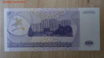 ПРИДНЕСТРОВЬЕ 1000 РУБЛЕЙ 1993 UNC - DSC05615.JPG