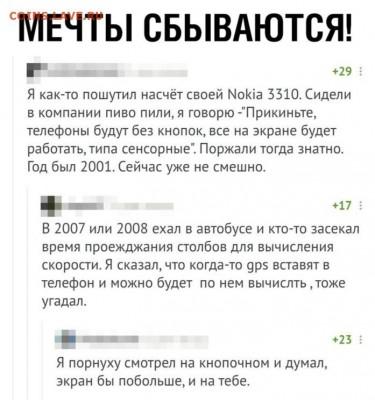 юмор - aMZZMEpj9U8