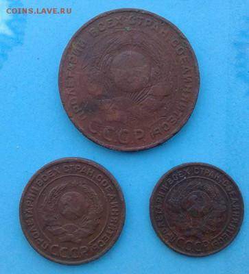 5к.-1924г., 2к.- 1924г., 1к. - 1924г. - З-монеты-1924г.