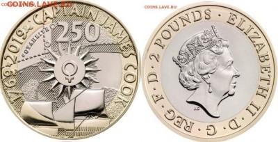 Монеты с Корабликами - д.к