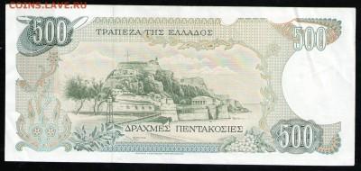 ГРЕЦИЯ 500 ДРАХМ 1983 - 10 001