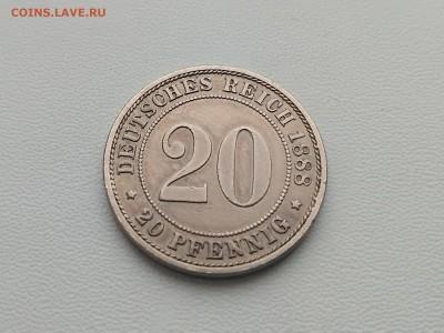 ГЕРМАНСКАЯ ИМПЕРИЯ,20 пфеннигов 1888Е до 25.05.2019 - IMG_20190522_091844