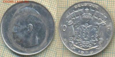 Бельгия 10 франков 1979 г., до 27.05.2019 г. 22.00 по Москве - Бельгия 10 франков 1979 5958