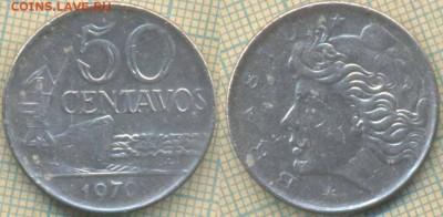 Бразилия 50 сентаво 1970 г., до 28.05.2019 г. 22.00 по Москв - Бразилия 50 сентаво 1970  5992