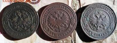 Лот меди 7 монет.1820-1912.1,2,3,5 коп .До 26.05.В 21-00. - image (69)